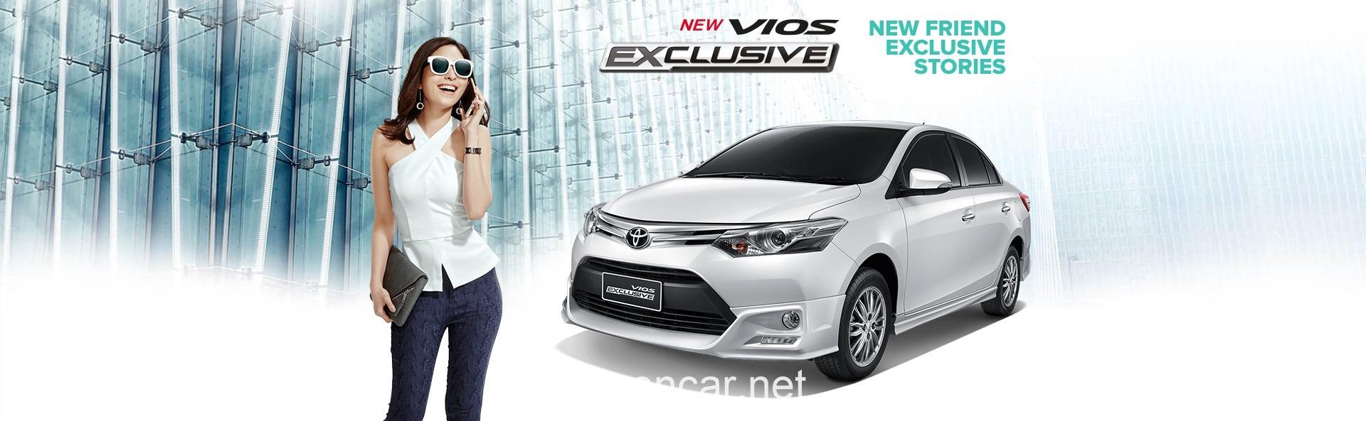 Toyota Vios Tong Quan