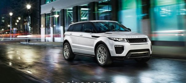 Range Rover Evoque Dong Co 3
