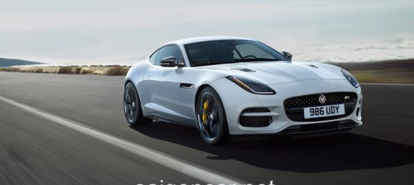 Jaguar F-Type Dong Co